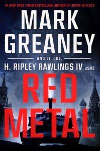 Red Metal