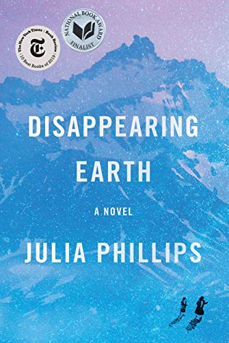 disappering earth, julia phillips