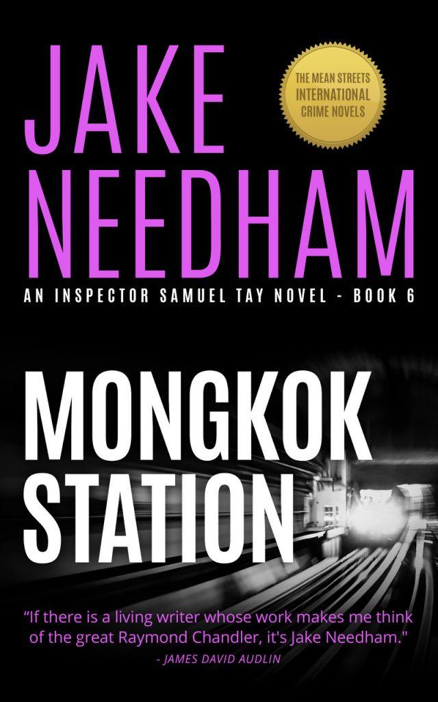 Mongkok Station