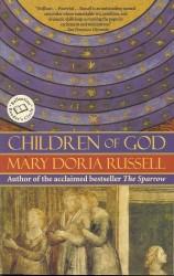 Children of God, Mary Doria Russell